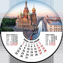 КРУГЛЫЙ НАСТЕННЫЙ КАЛЕНДАРЬ на 2018 год  «Ростральные колонны»