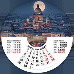 КРУГЛЫЙ НАСТЕННЫЙ КАЛЕНДАРЬ на 2018 год  «Исаакиевский собор ночной»