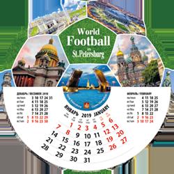 КРУГЛЫЙ НАСТЕННЫЙ КАЛЕНДАРЬ на 2019 год  «Футбольный мяч с коллажем»