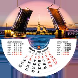 КРУГЛЫЙ НАСТЕННЫЙ КАЛЕНДАРЬ на 2019 год  «Дворцовый мост на заре»