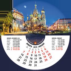 КРУГЛЫЙ НАСТЕННЫЙ КАЛЕНДАРЬ на 2019 год  «Спас-на-Крови белой ночью»