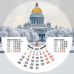КРУГЛЫЙ НАСТЕННЫЙ КАЛЕНДАРЬ на 2019 год  «Исаакиевский собор зимой»