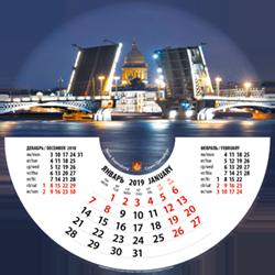 КРУГЛЫЙ НАСТЕННЫЙ КАЛЕНДАРЬ на 2019 год  «Благовещенский мост»