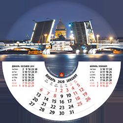 КРУГЛЫЙ НАСТЕННЫЙ КАЛЕНДАРЬ на 2020 год  «Благовещенский мост»