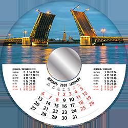 КРУГЛЫЙ НАСТЕННЫЙ КАЛЕНДАРЬ С ЗЕРКАЛЬЦЕМ на 2020 год  «Дворцовый мост»