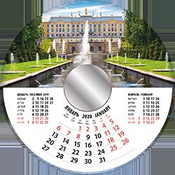 КРУГЛЫЙ НАСТЕННЫЙ КАЛЕНДАРЬ С ЗЕРКАЛЬЦЕМ на 2020 год  «Самсон в Петергофе»