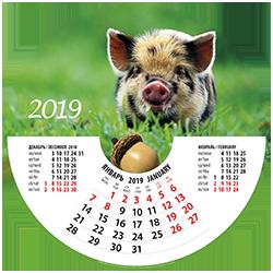 КРУГЛЫЙ НАСТЕННЫЙ КАЛЕНДАРЬ на 2019 год (товар закончился) «Поросенок с желудем»
