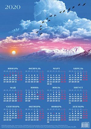 КАЛЕНДАРЬ-ПЛАКАТ на 2020 год  «Перелетные птицы»