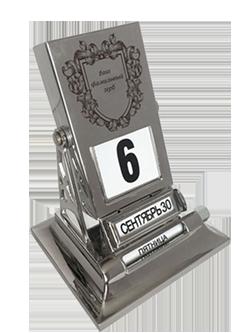 МЕТАЛЛИЧЕСКИЙ НАСТОЛЬНЫЙ ПЕРЕКИДНОЙ  «РЕТРО» КАЛЕНДАРЬ с механическим переключением даты Фамильный герб