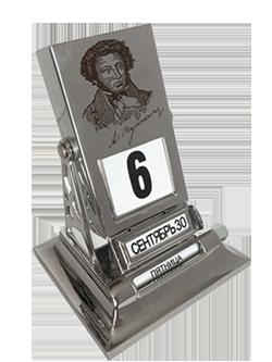 МЕТАЛЛИЧЕСКИЙ НАСТОЛЬНЫЙ ПЕРЕКИДНОЙ  «РЕТРО» КАЛЕНДАРЬ с механическим переключением даты  А.С. Пушкин