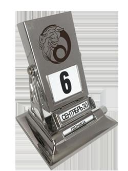 МЕТАЛЛИЧЕСКИЙ НАСТОЛЬНЫЙ ПЕРЕКИДНОЙ  «РЕТРО» КАЛЕНДАРЬ с механическим переключением даты Знак зодиака «Козерог»