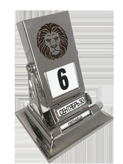 МЕТАЛЛИЧЕСКИЙ НАСТОЛЬНЫЙ ПЕРЕКИДНОЙ  «РЕТРО» КАЛЕНДАРЬ с механическим переключением даты Знак зодиака «Лев»