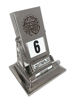 МЕТАЛЛИЧЕСКИЙ НАСТОЛЬНЫЙ ПЕРЕКИДНОЙ  «РЕТРО» КАЛЕНДАРЬ с механическим переключением даты Знак зодиака «Скорпион»