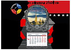 ФИГУРНЫЙ НАСТЕННЫЙ КАЛЕНДАРЬ на 2019 год (товар закончился) «Петропавловская крепость»