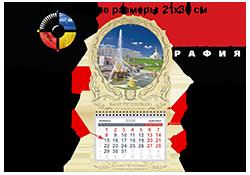 ФИГУРНЫЙ НАСТЕННЫЙ КАЛЕНДАРЬ на 2019 год (товар закончился) «Петергоф»